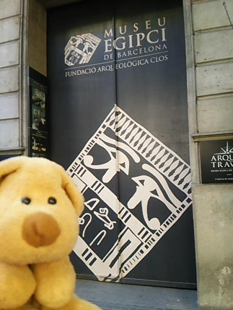 バルセロナのエジプト博物館